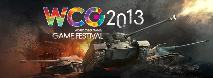 Национальный финал WCG по игре World of Tanks в Минске
