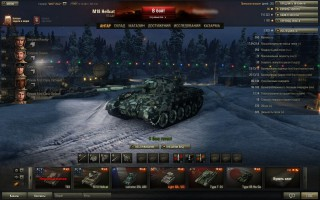 шкурка для M18-Hellcat в игре world of tanks